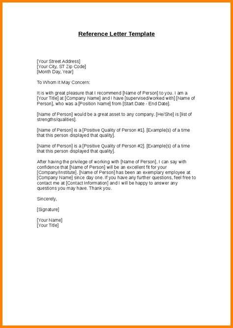 Reference Letter Template For Lease 7 Employment Letter For Rental Mail Clerked