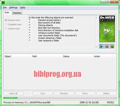 dr web dr web cureit скачать бесплатно dr web cureit 9 0