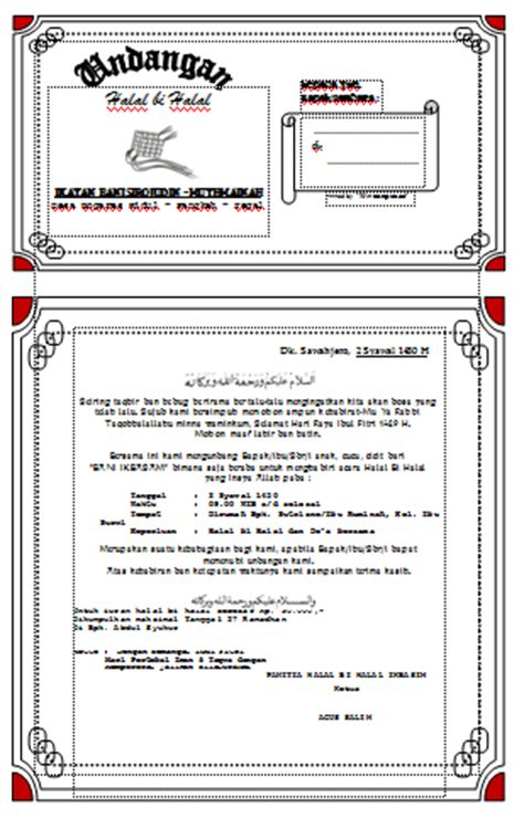 template undangan halal bihalal download undangan gratis desain undangan pernikahan