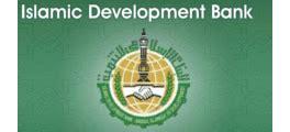 islamic development bank islamic development bank saudi arabia jeddah bayt