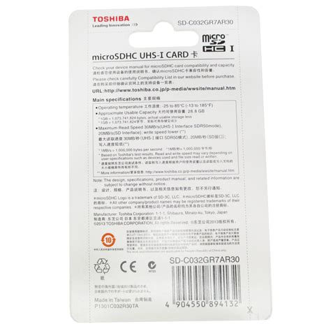 Toshiba Microsdhc Uhs I Class 10 30mbs 32gb Withsd Card Adapter Sd toshiba microsdhc uhs i class 10 30mb s 32gb sd c032gr7ar30 black jakartanotebook