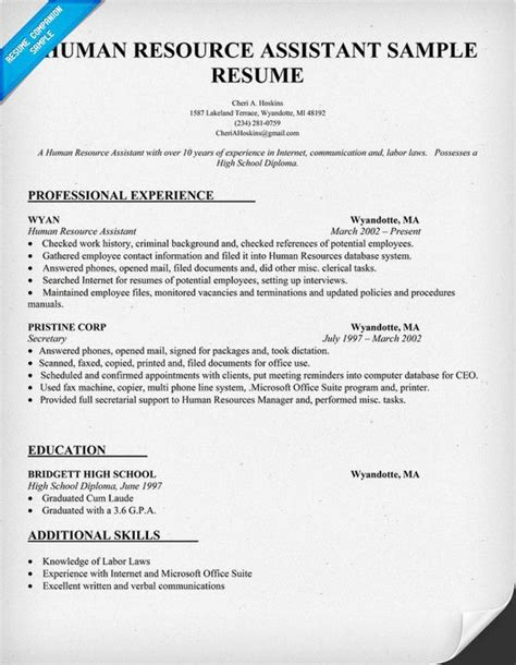 resume resources exles human resource assistant resume sle resumecompanion