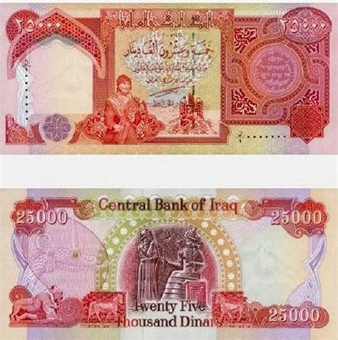 Dinar Irak Iraqi Dinar Iraqi Dinar May 17 2011 Mines Prices Markets