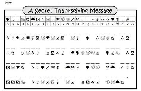 secret message worksheet 18 best images about thanksgiving on