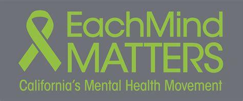 mind matters each mind matters decal artwork