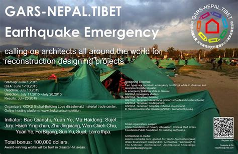design competition definition open call gars nepal tibet earthquake emergency