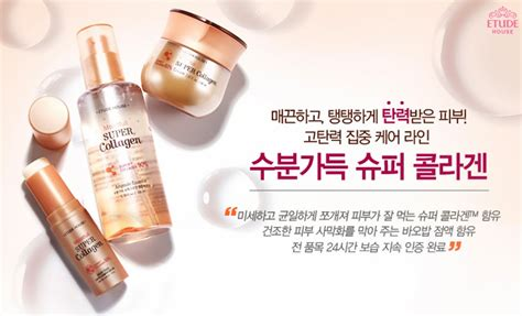 Etude House Moistfull Collagen Sle Trial Kit 2 Pcs etude house moistfull collagen multi stick 10g
