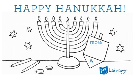 printable hanukkah card printable hanukkah card pj library