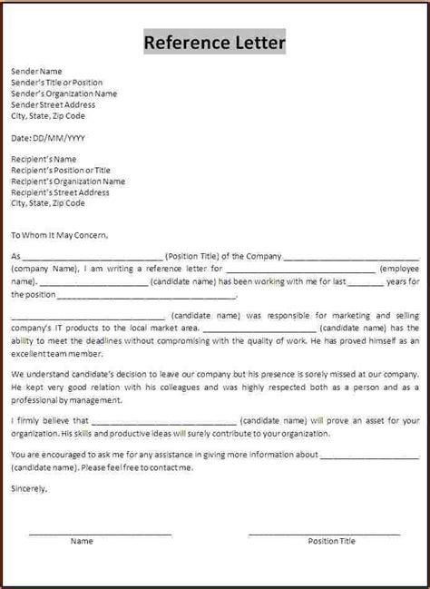 academic reference letter format business proposal