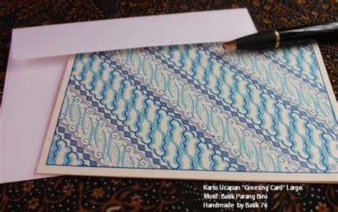 Kartu Ucapan Motif Batik kartu ucapan greeting card motif batik handmade jual beli kartu lebaran kartu diul fitri batik