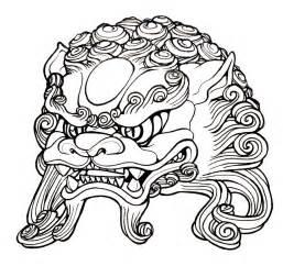 foo dog head by mostlymade on deviantart