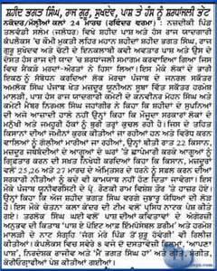 Free Essay On Holi In Language by Essay Holi