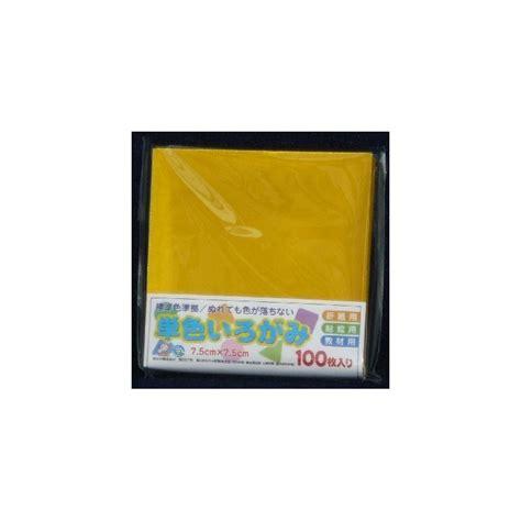 Gold Foil Origami Paper - 100 sh gold foil origami paper