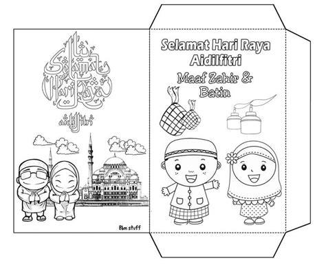 hari raya aidilfitri kad colouring pages page 2 gambar kad raya free colouring pages