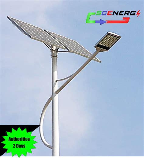 Kap Sorot Halogen 300w Surya jual lu jalan pju tenaga surya led 100 watt 24 vdc