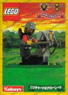Lego Part Yellow Minifig Moustache Curly Gray Streaks In Hair lego 1287 kabaya promotional set archer s turret set