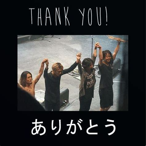 Kaos Gildan Kaos Band Jepan One Ok Rock Oor Sablon Polyflex aksi seru one ok rock di amerika serikat japanese station