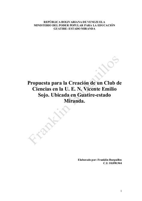 ministerio de educacion universitario de ecuador ministerio de educacion universitario de ecuador new