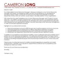 cover letter to hr hr cover letter exles the best letter sle