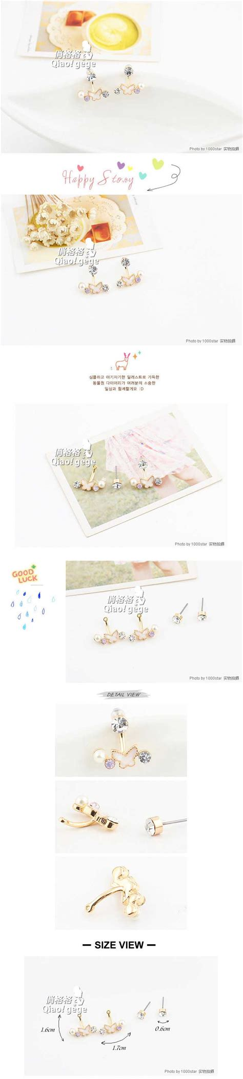 Anting Korea 25 Anting Wanita Korea Tt0377 Moro Fashion