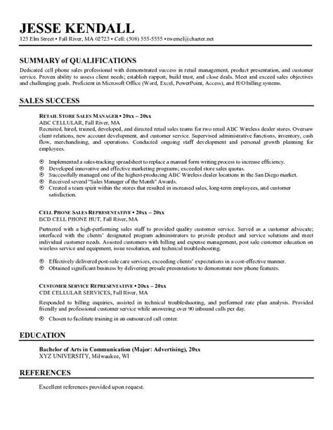 qualifications section of a resume