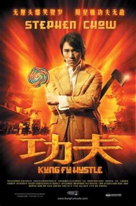 film cina kung fu kung fu hustle wikipedia