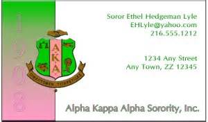 alpha business cards alpha kappa alpha business card style 2