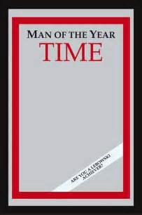time magazine person of the year cover template big lebowski mirror 9 quot x 12 quot bachelor on a budget