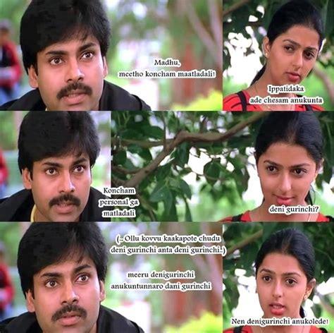 film quotes telugu telugu movie jokes for fb comment pic telugu comments
