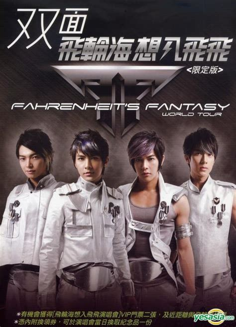 Cddvd Original Fahrenheit Two Sided yesasia two sided fahrenheit cd dvd hong kong version special edition cd fahrenheit
