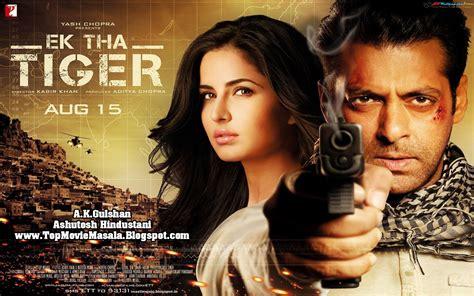film indian salman khan ashutosh hindustani ek tha tiger 2012 hindi movie watch