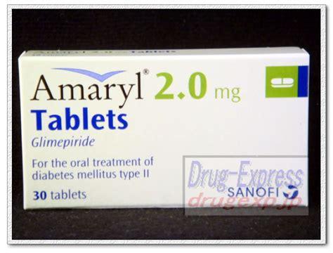 Harga Obat Asam Lambung Omeprazole jual ppi omeprazole dan lansoprazole obat lansoprazole