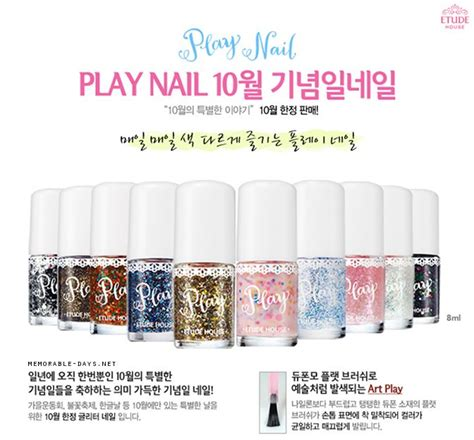 Etude House Forest Nail etude house etude house color play nail reviews photos makeupalley