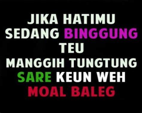 Cinta Bahasa Sunda kata kata pikaseurieun bahasa sunda ktawa ayo ketawa