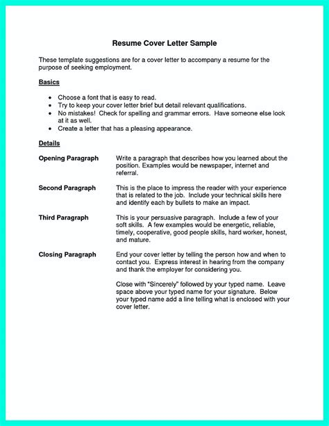 simple cover letter for resume cocktail server resume skills to convince restaurants or caf 233