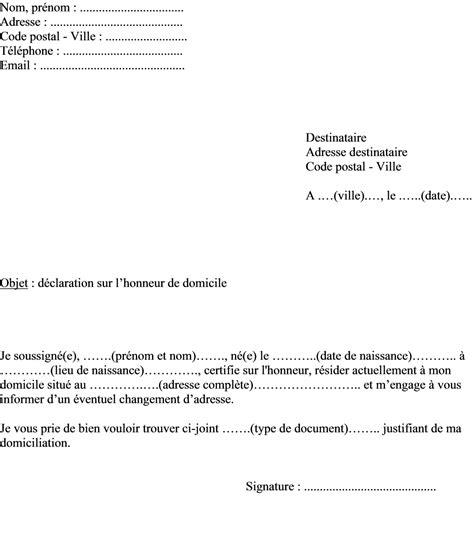 Exemple De Lettre Justifiant Domicile Mod 232 Le De Lettre De D 233 Claration Sur L Honneur De Domicile Actualit 233 S Informations Pratiques