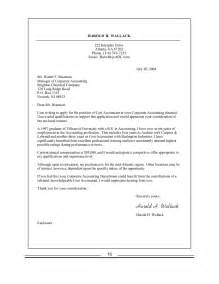 Temple Cover Letter by Cover Letters
