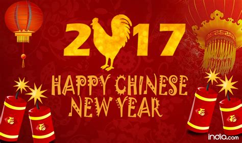 chinees new year happy new year 2017 greetings lunar new