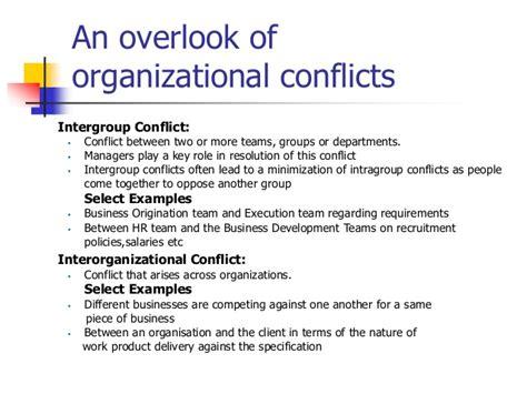 exle of organizational skills medicalhc co