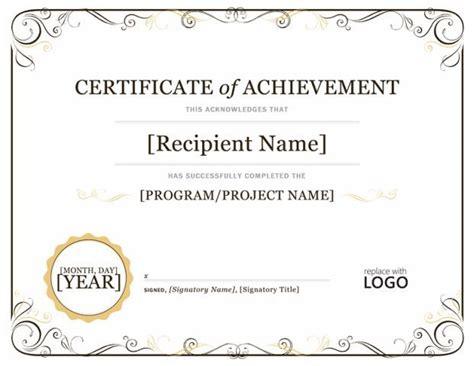 template sertifikat word gratis template untuk membuat sertifikat
