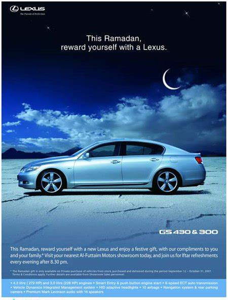 lexus ads ramadan ad by lexus ramadan advertisings