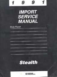 dodge stealth 1991 service repair manual download 1991 dodge stealth body service manual original