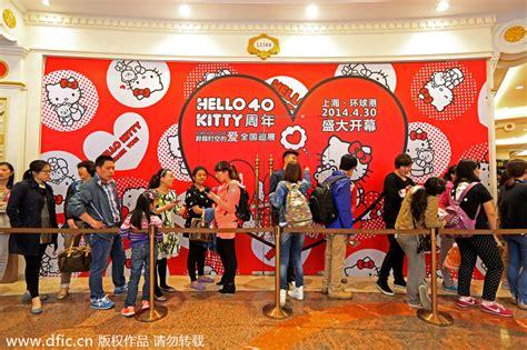 hello kitty celebrates 40th anniversary fox news hello kitty celebrates 40th anniversary in shanghai 12