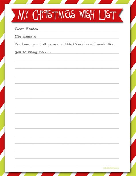 Printable Holiday Wish List | delightful order christmas wish list free printable