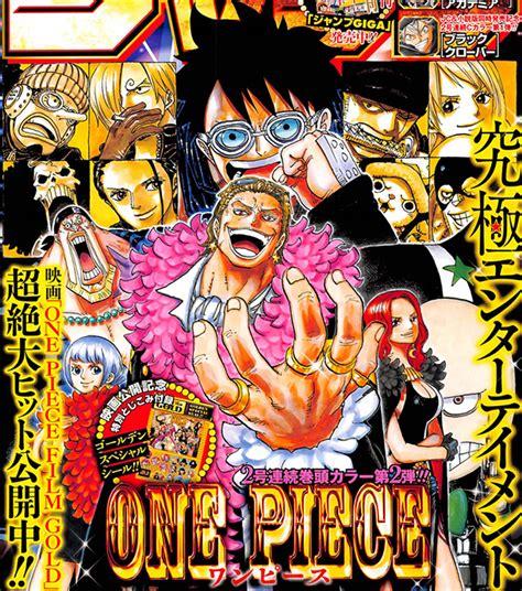 le bluray du film anime one piece film gold dat 233 au japon