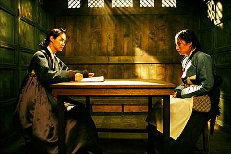 Watch Shadows In The Palace 2007 Full Movie Movie 2007 Shadows In The Palace 궁녀 K Dramas Movies Soompi Forums