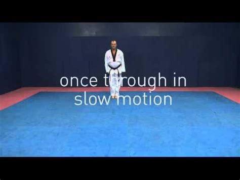 youtube taekwondo pattern 1 taekwondo pattern 1 il jang yellow belt youtube