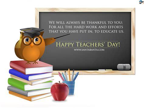 Teachers Day Wallpaper 10