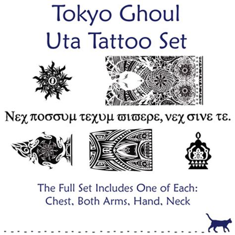neck tattoo uta watch tattoo designs sick tattoos blog and news site about
