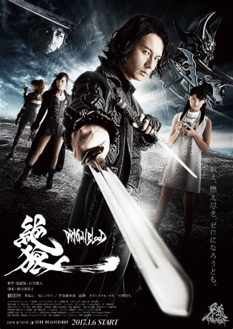 anime live action movies 3rd garo anime and new live action movies announced the